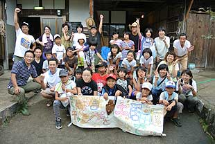 放課後児童クラブ コレマナ五日市に関心のある方へイメージ